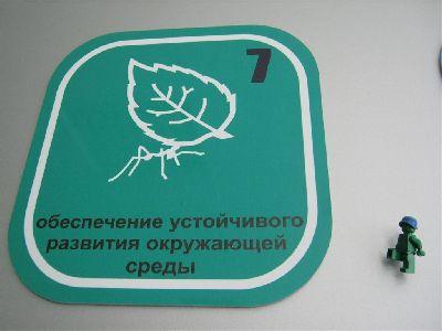 10_LPK_Little_Peacekeeper_03 021.jpg